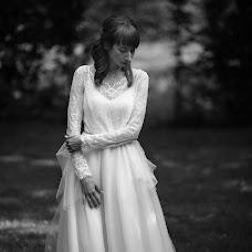 Wedding photographer Viktor Babincev (BVGDrug). Photo of 04.09.2017