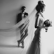 Wedding photographer Sergey Vinnikov (VinSerEv). Photo of 01.11.2018