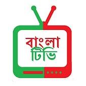 Tải বাংলা টিভি (৫০+ চ্যানেল) miễn phí