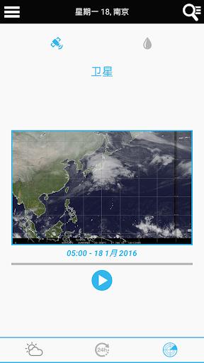 玩免費天氣APP|下載中國的天气 app不用錢|硬是要APP