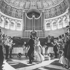 Wedding photographer Sam Alexander-Pearce (alexanderpearc). Photo of 11.12.2014