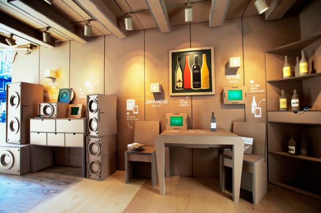 Cardboard-Naver-app-square-cartón-Pop-up-store-Blog0.4