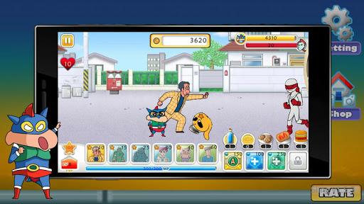 玩免費策略APP|下載Shin Fight The Bad Guy app不用錢|硬是要APP