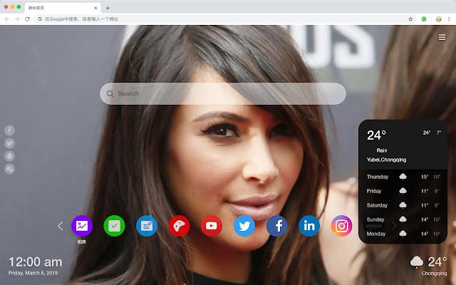 Kim Kardashian HD Wallpapers Hot Topics
