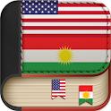 English to Kurdish Dictionary - Learn English Free icon