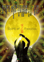 Photo: イベント「雀之靈 -Spirit of Peacock-」フライヤー試作3 Sing&BellyDancerのLYLAさん御依頼 2014.02