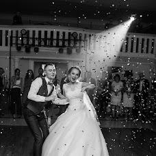 Wedding photographer Marta Rurka (martarurka). Photo of 08.11.2018