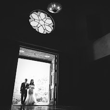 Wedding photographer Tee Tran (teetran). Photo of 30.07.2018