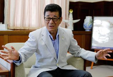 松井一郎大阪府知事、「共産党は風評被害をご希望なんですか?」台風21号被害で共産党への厳しいツッコミが話題に