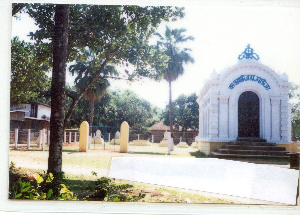 Photo: Kaoraid Brahmo Samaj Mandir, Gazipur, Bangladesh