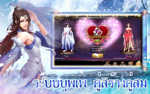 Sword of Love:u0e0au0e30u0e15u0e32u0e1fu0e49u0e32u0e25u0e34u0e02u0e34u0e15 screenshots 9