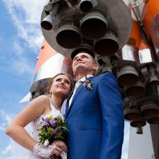 Wedding photographer Lyudmila Gribcova (volga0505). Photo of 17.03.2015