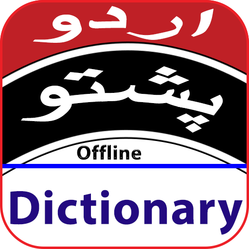 Urdu To Pashto Dictionary Offline Android APK Download Free By LadhanaGenious