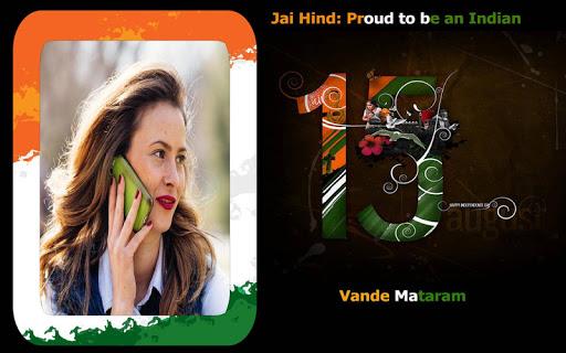 玩攝影App|印度獨立日幀免費|APP試玩