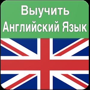 ENGLISH, Учебник, 1 класс, Верещагина И.Н., Притыкина Т.А.