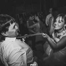 Wedding photographer Nicolas Lago (picsfotografia). Photo of 17.04.2018