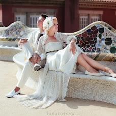 Wedding photographer Rada Zotova (rada). Photo of 28.11.2012