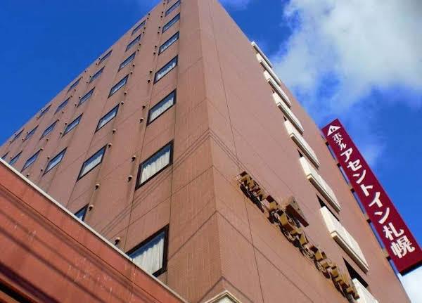 Hotel Ascent Inn Sapporo