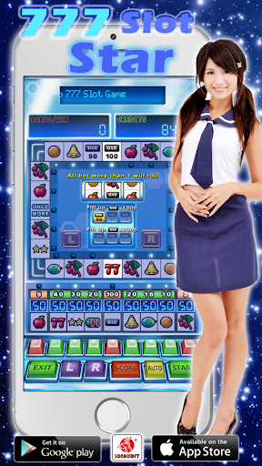 777 Star Slot Machine 1.5 screenshots 1