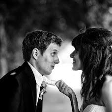 Wedding photographer Tomáš Vrtal (vrtal). Photo of 25.04.2015