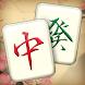 Tile Master - 古典的なマジャンゲームの除去