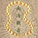 South Sea Guanyin Praises icon