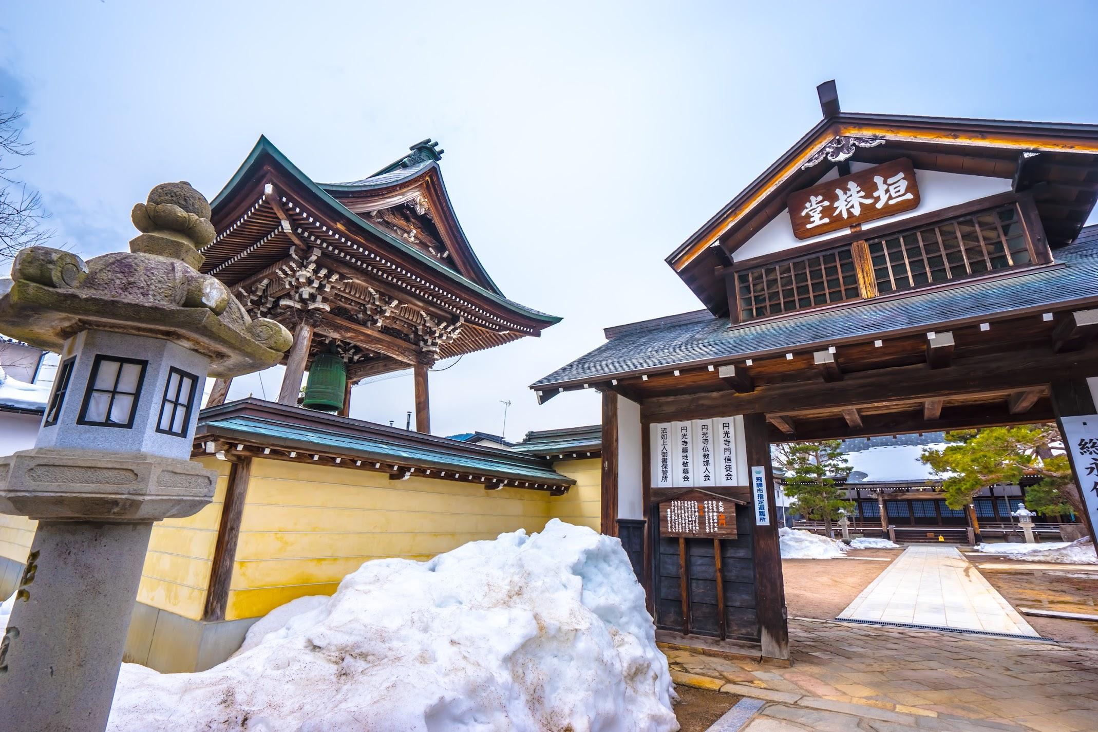 飛騨古川 円光寺2