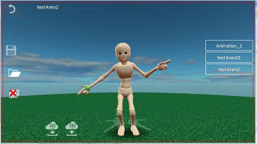 AnimMan screenshot 2
