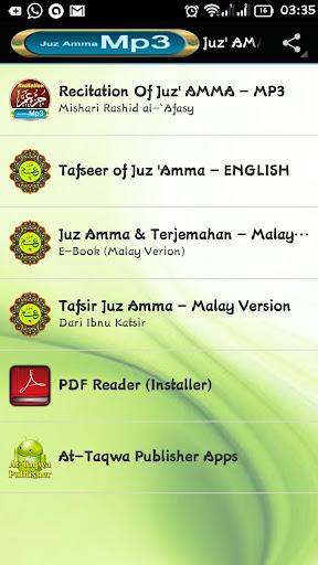 Juz' AMMA Recitation - MP3