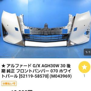 アルファード AGH30Wのカスタム事例画像 中花さんの2020年11月05日21:08の投稿