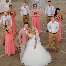 Wedding photographer Yuliya Mi (Miki). Photo of 30.08.2015