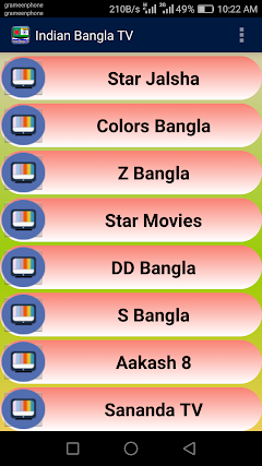 Page 9 : Best android apps for abp ananda - AndroidMeta