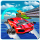 Water Car Surfer Racing Park: 3D Cars Stunt Game APK