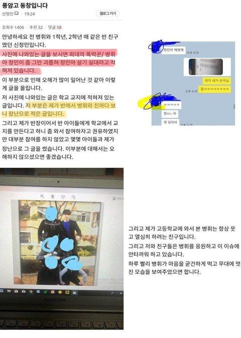 yoon seobin jungmin