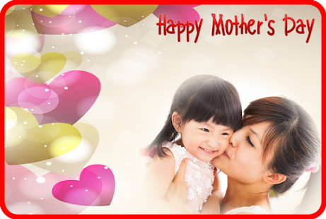 mothers day frame screenshot thumbnail - Mother Picture Frame