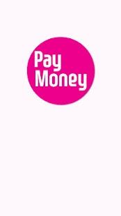페이머니 (PayMoney)결제 - náhled