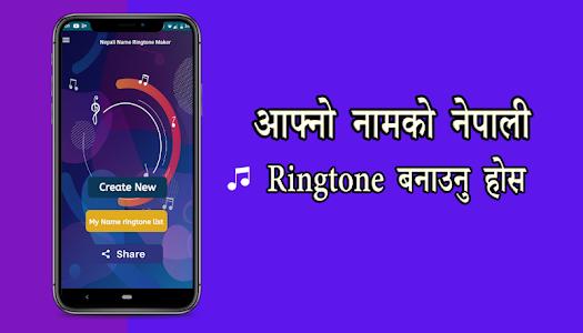 Nepali Name Ringtone Maker - आफ्नो नामको रिङ्तोन 1.1.3