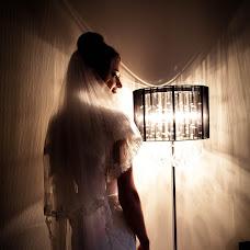 Wedding photographer Anastasiya Kharitonova (Kharitonova1488). Photo of 13.01.2015