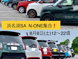 N-ONE JG1 RS・2018年のカスタム事例画像  STK2さんの2020年07月07日20:50の投稿