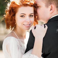 Wedding photographer Vitaliy Rimdeyka (VintDem). Photo of 23.06.2018