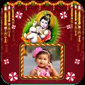Janmashtami Photo Frames icon