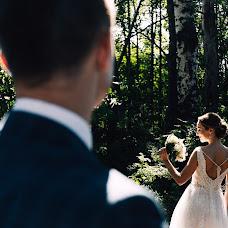 Wedding photographer Artem Kononov (feelthephoto). Photo of 19.11.2018
