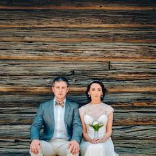 Wedding photographer Stepan Bogdan (stepanbogdan). Photo of 02.08.2015