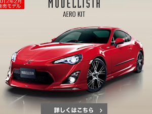 86  前期GT limitedのカスタム事例画像 hiroさんの2020年01月18日18:23の投稿