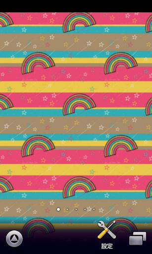 かわいい虹柄模様壁紙【スマホ待受壁紙】