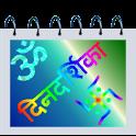 Dinadarshikaa icon