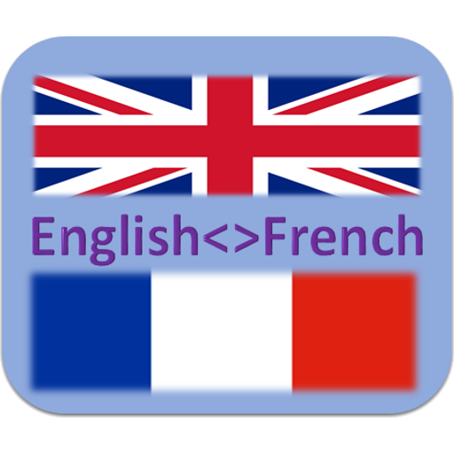 English French Dictionary