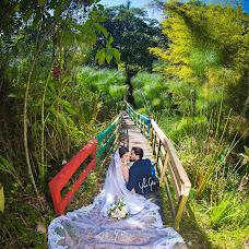 Wedding photographer Paul Cid (Paulcidrd). Photo of 04.05.2019