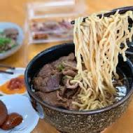 淡水蘆洲紅燒羊肉拉麵