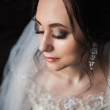 Wedding photographer Luiza Yudilevich (luizabesson). Photo of 18.05.2018